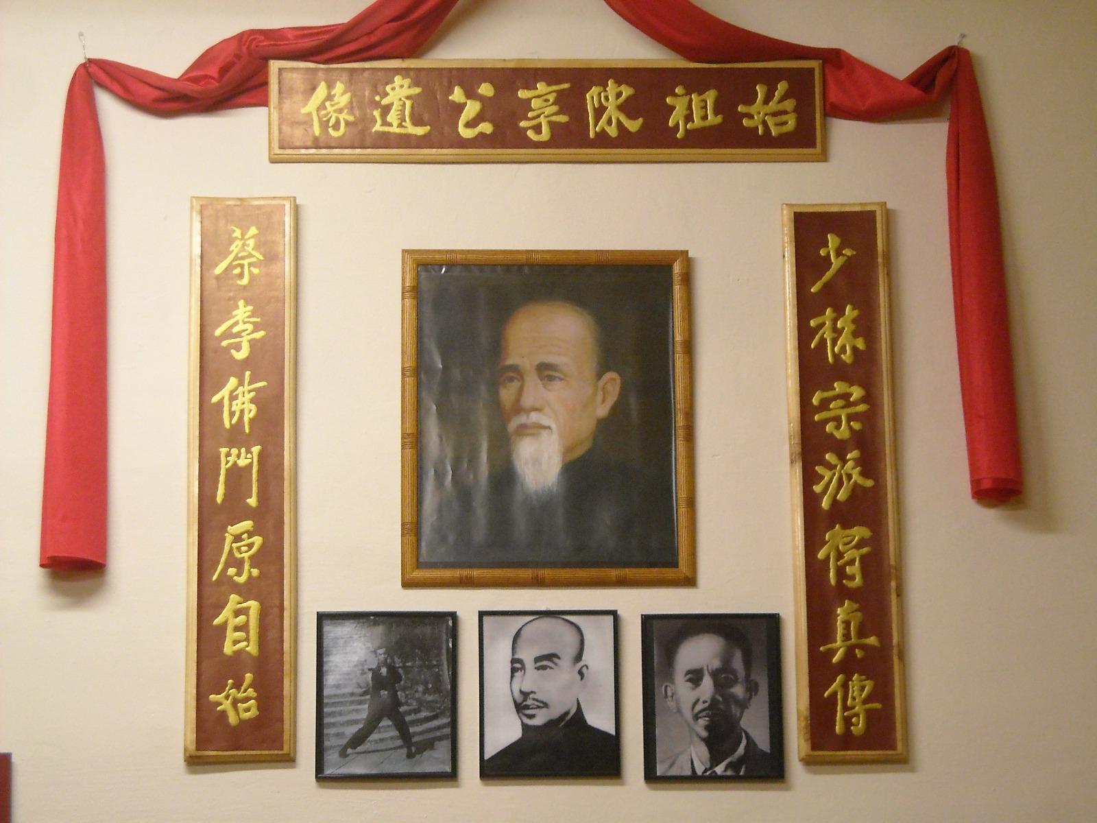 Altar de Chan Heung