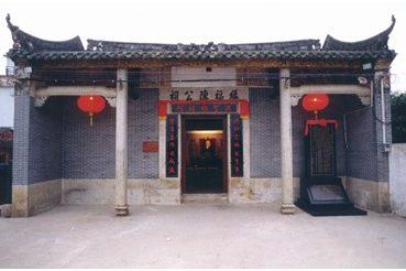 Altar de Chan Heung en China exterior