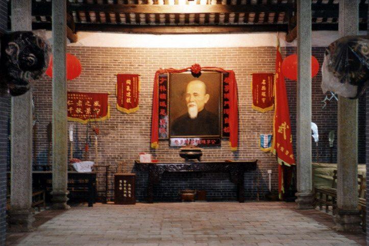 Altar de Chan Heung en China